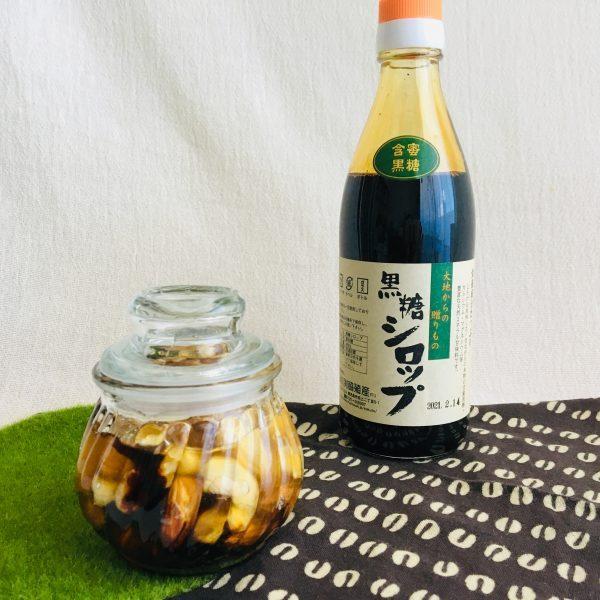 おうちdeスイーツ~黒糖シロップ×ナッツ漬け~サムネイル