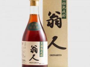 黒糖熟成酢(きび酢)翁人