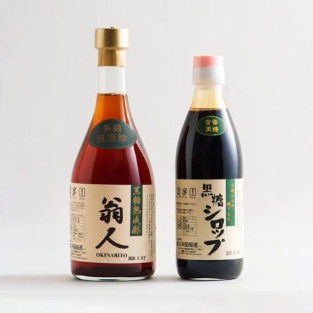 黒糖シロップ きび酢セット