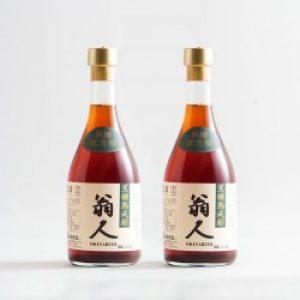 黒糖熟成酢(きび酢)翁人 2本セット